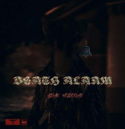 دانلود آهنگ جدید آلباین مولدووآن به نام زنگ مرگ