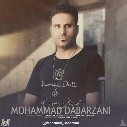 دانلود آهنگ جدید محمد دبرزنی به نام کجایی