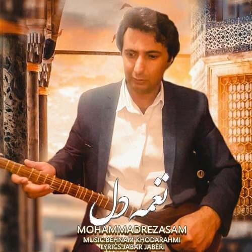 دانلود آهنگ جدید محمدرضا سام به نام نغمه دل