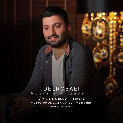 دانلود آهنگ جدید مصطفی علیزاده به نام دلربائی