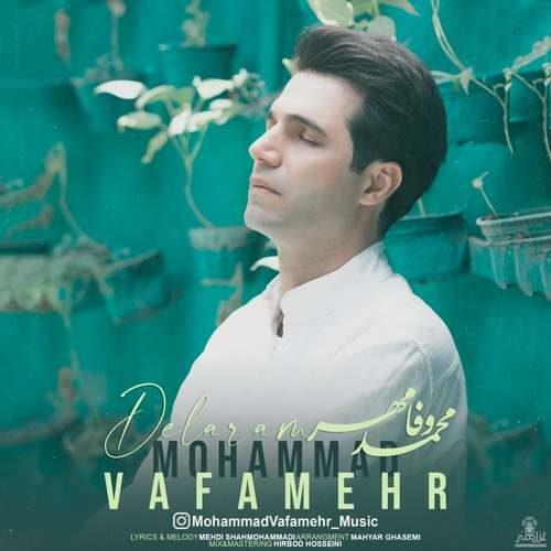 دانلود آهنگ جدید محمد وفامهر به نام دلارام
