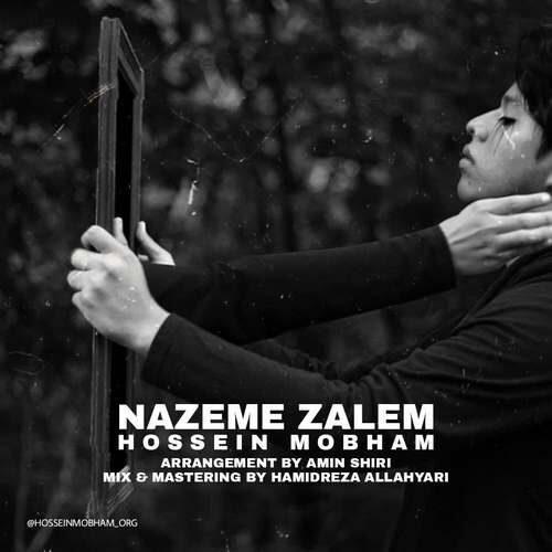 دانلود آهنگ جدید حسین مبهم به نام ناظم ظالم