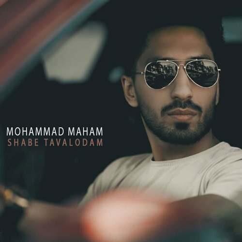 دانلود آهنگ جدید محمد مهام به نام شب تولدم (ورژن پیانو)