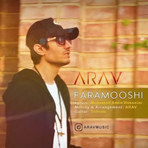 دانلود آهنگ جدید آراو به نام فراموشی