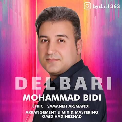 دانلود آهنگ جدید محمد بیدی به نام دلبری