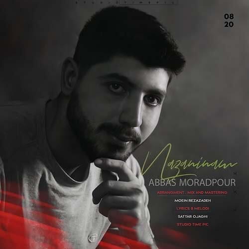 دانلود آهنگ جدید عباس مرادپور به نام نازنینم