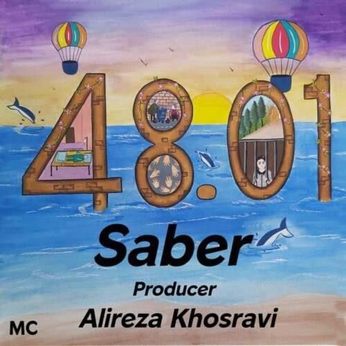 دانلود آلبوم جدید صابر بنام ۴۸٫۰۱