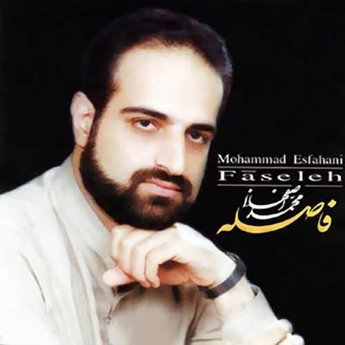 دانلود فول آلبوم محمد اصفهانی