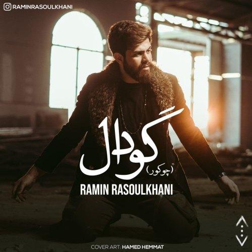 Ramin Rasoulkhani – Çukur (Godal)