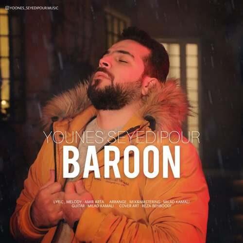 دانلود آهنگ جدید یونس سیدی پور به نام بارون