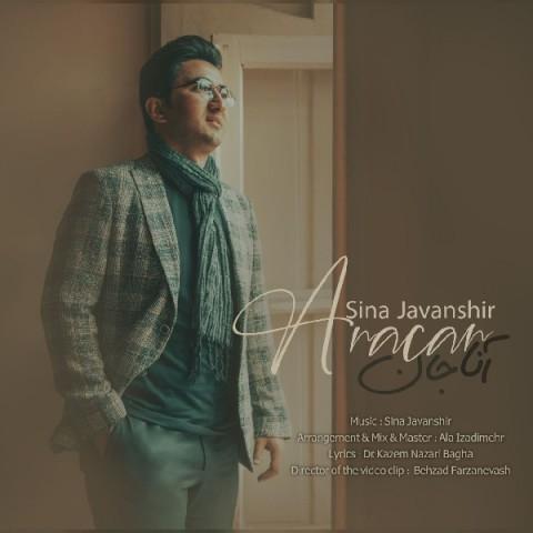 دانلود آهنگ جدید سینا جوانشیر به نام آناجان
