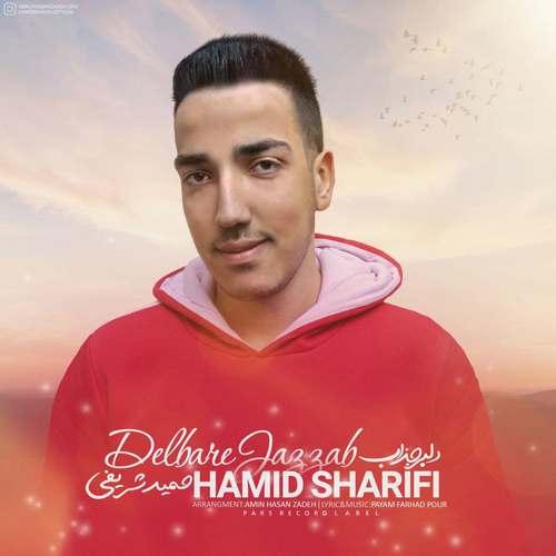 Hamid Sharifi –  Delbare Jazzab