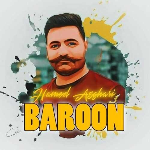 دانلود آهنگ جدید حامد اصغری به نام بارون