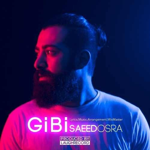 دانلود آهنگ جدید سعید عسرا به نام گیبی