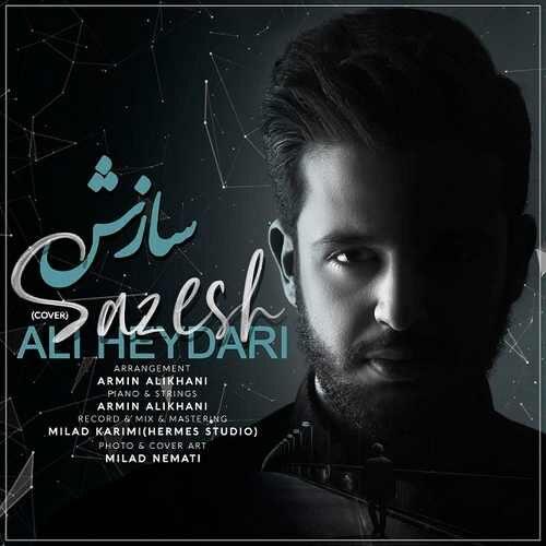 دانلود آهنگ جدید علی حیدری به نام سازش (کاور)