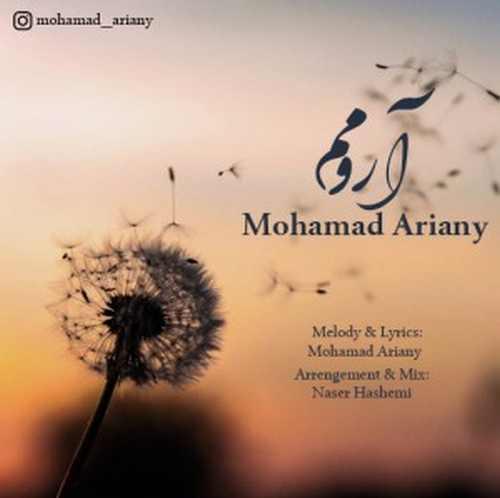 دانلود آهنگ جدید محمد آریانی به نام آرومم