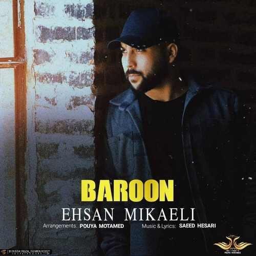 دانلود آهنگ جدید احسان میکائیلی به نام بارون