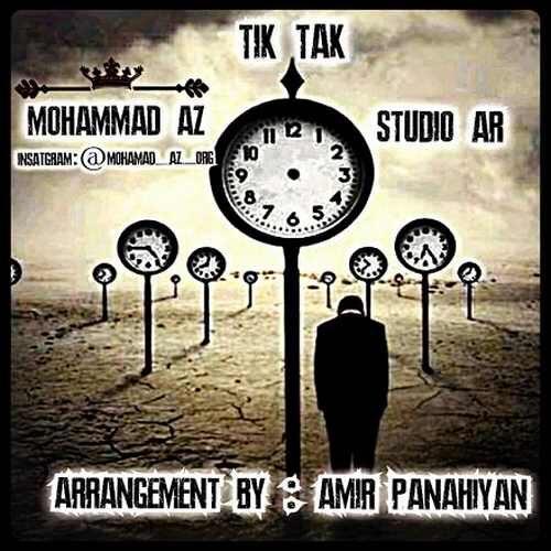 دانلود آهنگ جدید محمد ای زد به نام تیک تاک