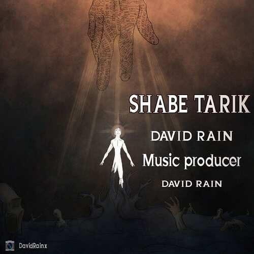 دانلود آهنگ جدید دیوید رین به نام شب تاریک