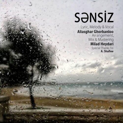 دانلود آهنگ جدید علی اصغر قربانلو به نام سنسیز