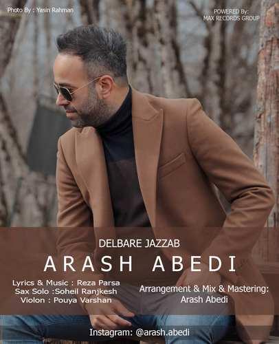دانلود آهنگ جدید آرش عابدی به نام دلبر جذاب