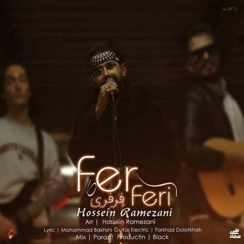 دانلود آهنگ جدید حسین رمضانی به نام فرفری