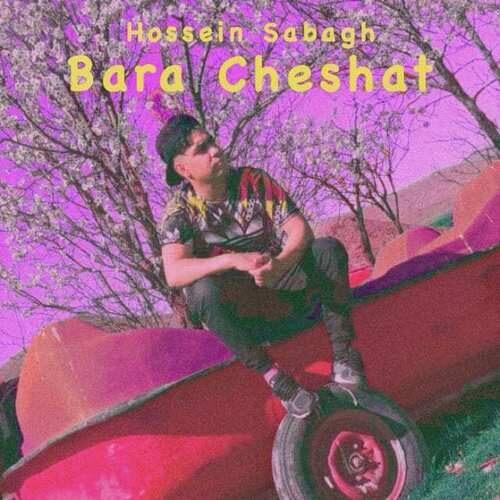 دانلود آهنگ جدید حسین صباغ به نام برا چشات