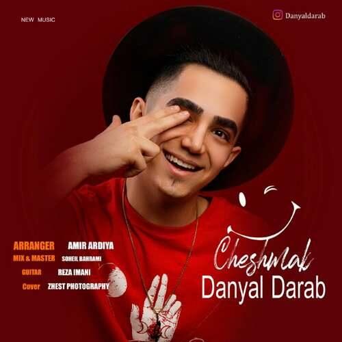 دانلود آهنگ جدید دانیال داراب به نام چشمک