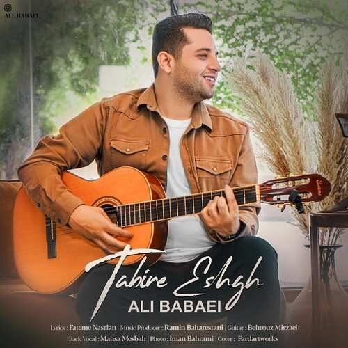 دانلود آهنگ جدید علی بابایی به نام تعبیر عشق