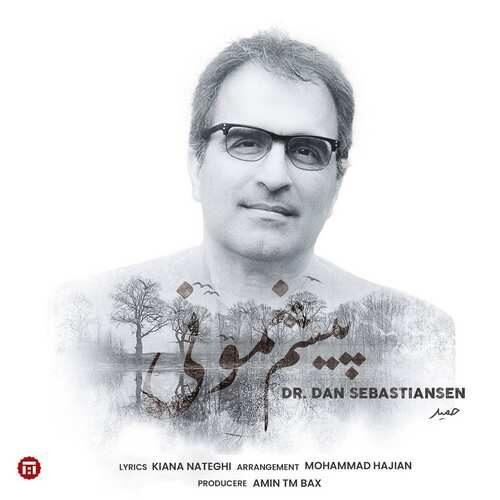 دانلود آهنگ جدید دکتر دن سباستین سن به نام پیشم نمونی