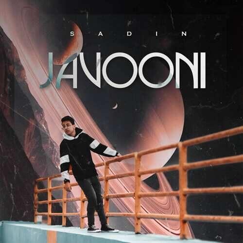 دانلود آلبوم جدید سادین به نام جوونی