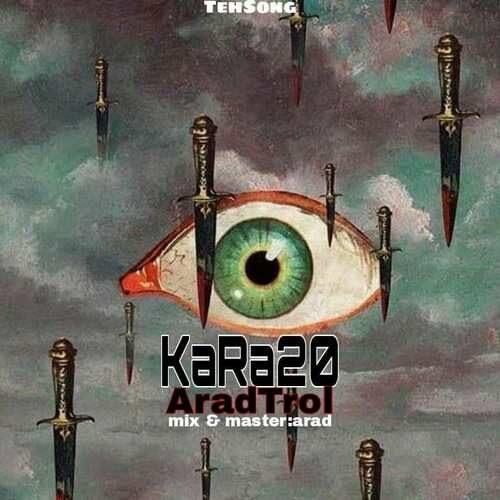 دانلود آهنگ جدید آراد ترول به نام کارا ۲۰