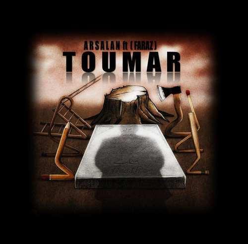 دانلود آهنگ جدید ارسلان و فراز به نام طومار