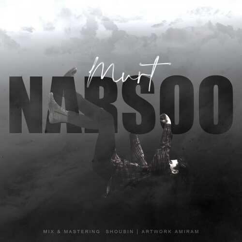 دانلود آلبوم جدید مورت به نام نارسو