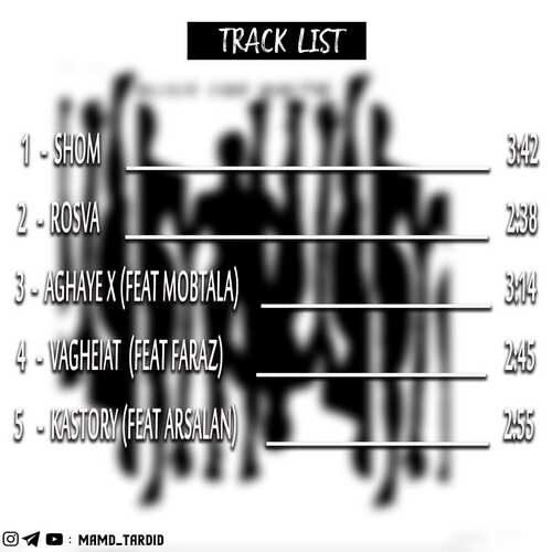 دانلود آلبوم جدید تردید به نام بلک وایت