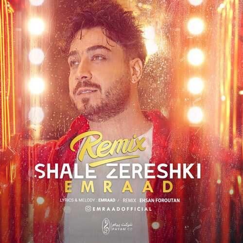 دانلود آهنگ جدید امراد به نام شال زرشکی (ریمیکس)