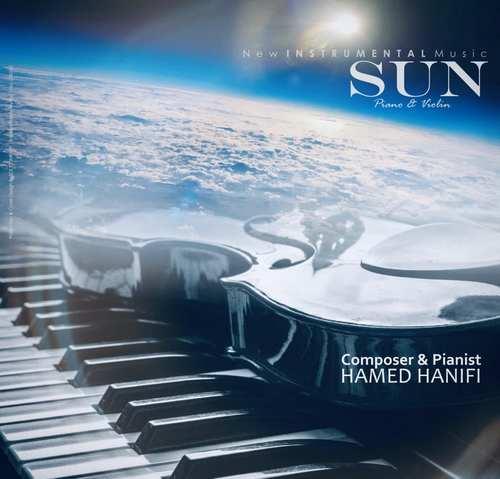 دانلود آهنگ جدید حامد حنیفی به نام Sun