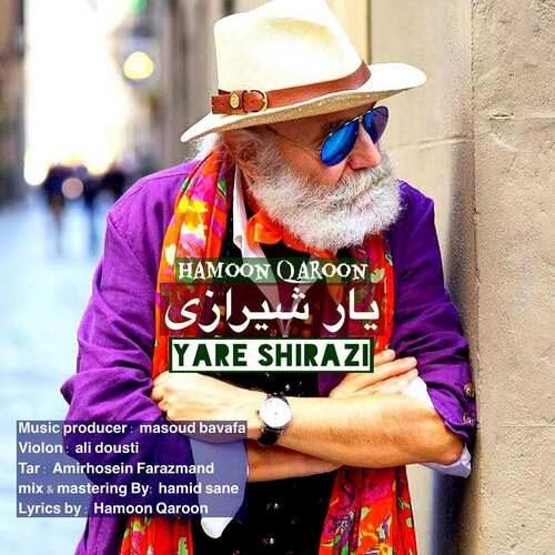 دانلود آهنگ جدید هامون قارون به نام یار شیرازی