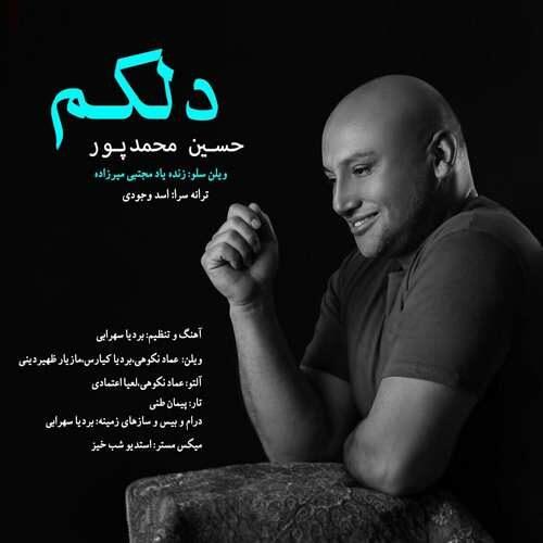 Mansour Niam, [25.04.21 02:49] تو تنظیمات برو بزن پاک کردن کش
