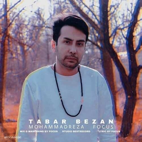 دانلود آهنگ جدید محمدرضا فکوس به نام تبر بزن