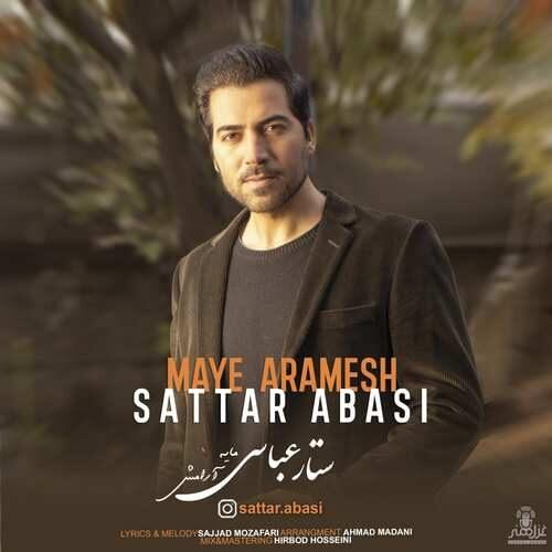 دانلود آهنگ جدید ستار عباسی به نام مایه آرامش