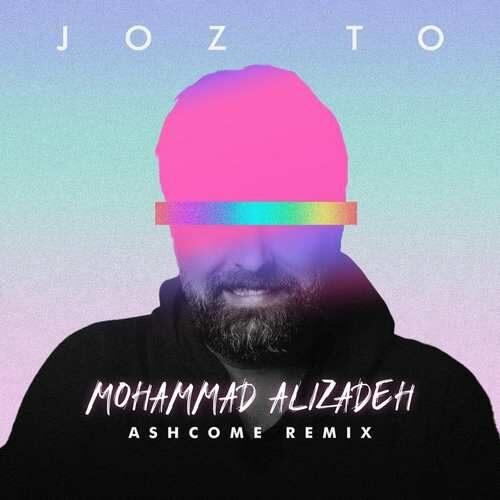 دانلود آهنگ جدید محمد علیزاده به نام جز تو (ریمیکس)