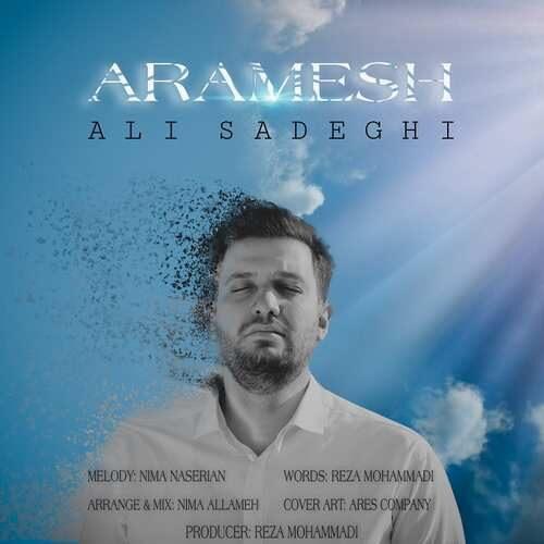 دانلود آهنگ جدید علی صادقی به نام آرامش