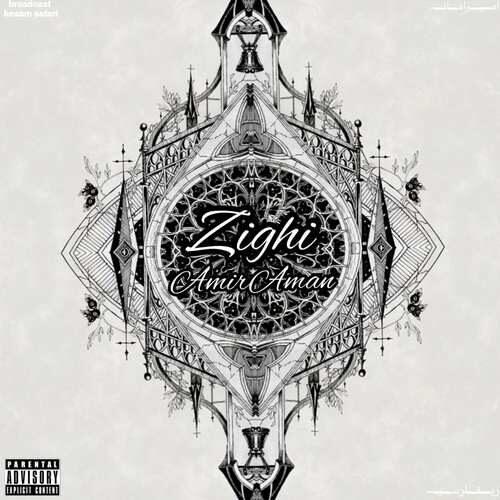 دانلود آهنگ جدید امیرآمان به نام زیقی
