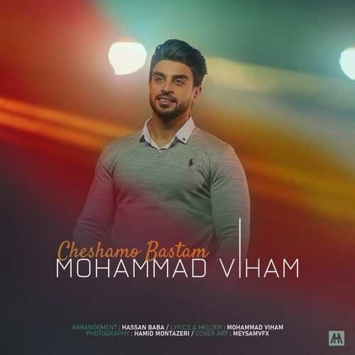 دانلود آهنگ جدید محمد ویهام به نام چشامو بستم