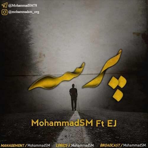 دانلود آهنگ جدید محمد SM و EJ به نام پرسه