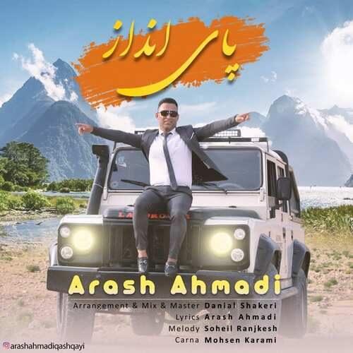 دانلود آهنگ جدید آرش احمدی به نام پای انداز