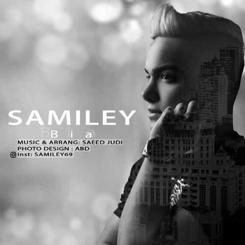 دانلود آهنگ جدید سامی لی به نام بیا
