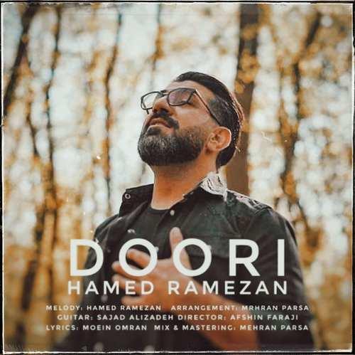 دانلود آهنگ جدید حامد رمضان به نام دوری