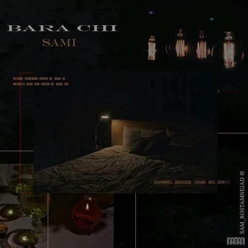 دانلود آهنگ جدید سام رستم نژاد به نام براچی
